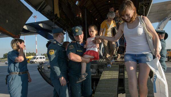 Беженцы с Украины. Архивное фото
