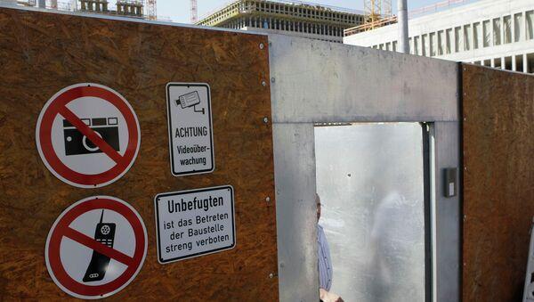 Штаб-квартира внешней разведки Германии (BND). Архивное фото