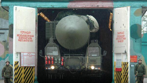 Мобильный ракетный комплекс РС-24 Ярс