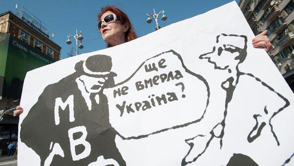Участница первомайского шествия  в Киеве