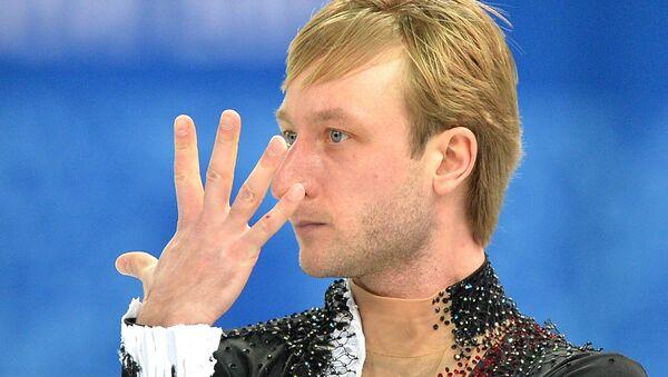 Фигурист Евгений Плющенко. Архивное фото