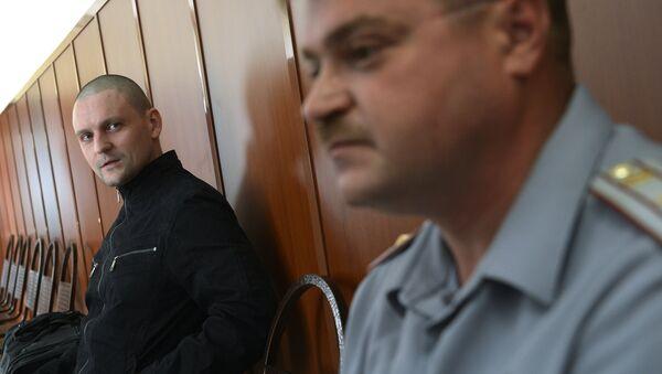Оглашение приговора С. Удальцову и Л.Развозжаеву. Архивное фото