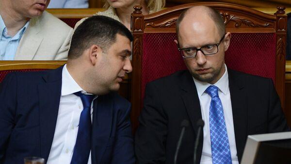 Внеочередное пленарное заседание Верховной Рады Украины 31 июля 2014