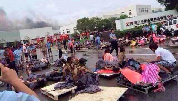 Авария на заводе в Китае. Архивное фото