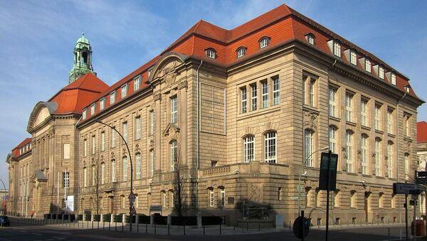 Федеральное министерство экономики и технологий Германии. Архивное фото.