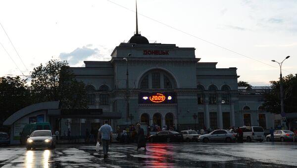 Вокзал города Донецк, архивное фото