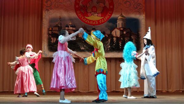 Мероприятие в культурно-просветительском центре Дубрава для воспитанников интерната в Сергиевом Посаде