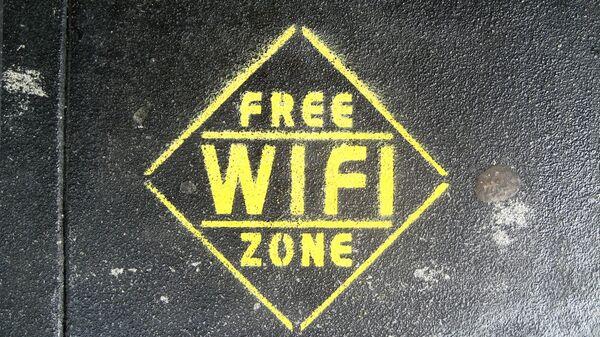 Значок бесплатного Wi-Fi. Архивное фото