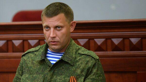 Премьер-министр Донецкой народной республики Александр Захарченко, архивное фото