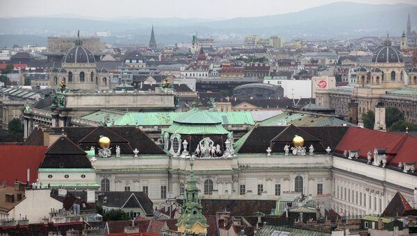 Города мира. Вена. Архивное фото