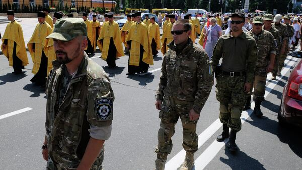 Празднование 1026-й годовщины Крещения Руси в Киеве