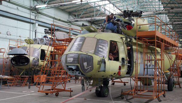 Сборочный цех вертолетов. Архивное фото
