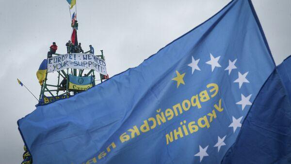 Сторонники евроинтеграции Украины. Архивное фото