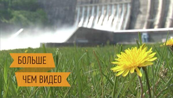 Саяно-Шушенская ГЭС от трагедии до восстановления. Интерактивное видео