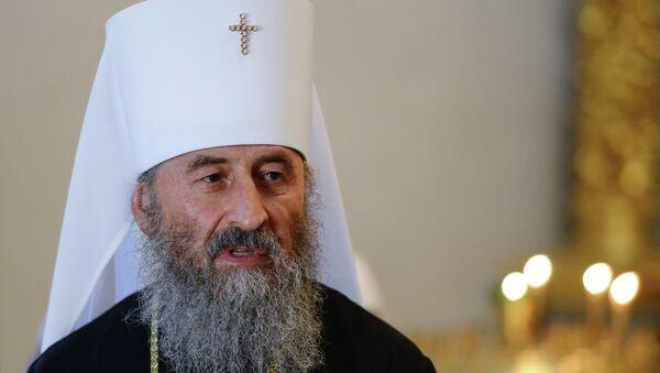 Предстоятелем Украинской православной церкви избран митрополит Онуфрий. Архивное фото