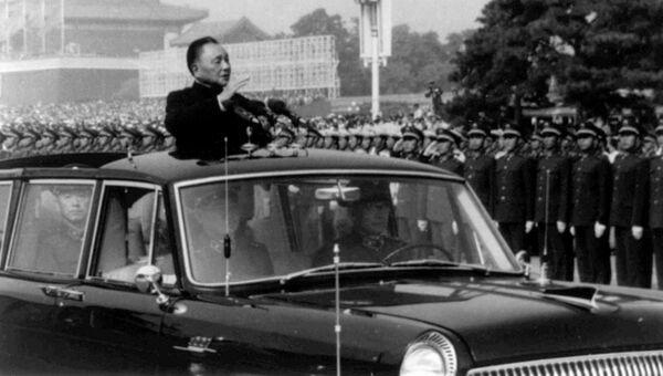 Государственный, военный и партийный лидер Китая Дэн Сяопин