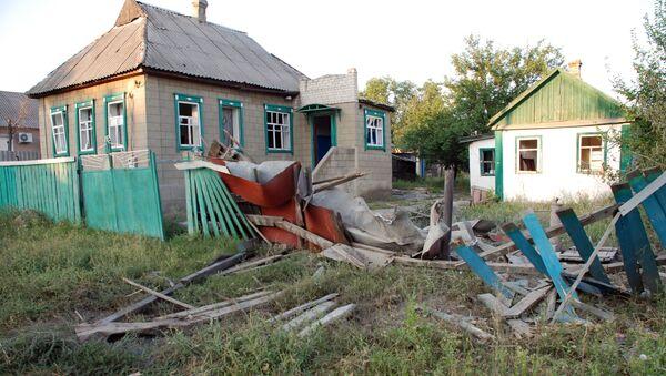 Разрушенные частные дома в городе Иловайске. Архивное фото