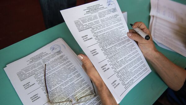 Президентские выборы в Абхазии. Архивное фото