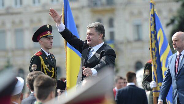 Празднование Дня Независимости Украины. Президент Украины Петр Порошенко