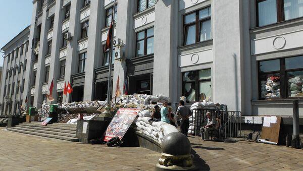 Луганск. Здание ЛНР. Архивное фото