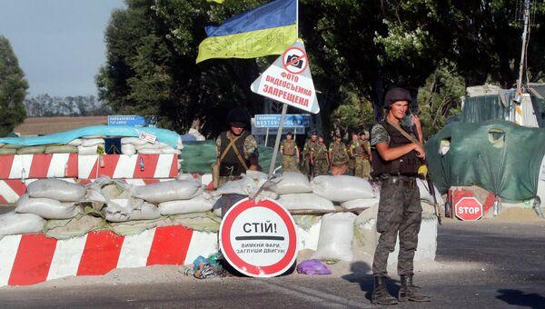 Блокпост украинских силовиков у Мариуполя. Архивное фото