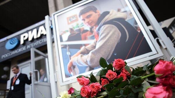 Цветы в память о погибшем на Украине фотокорреспонденте Андрее Стенине у здания агентства МИА Россия сегодня. Архивное фото
