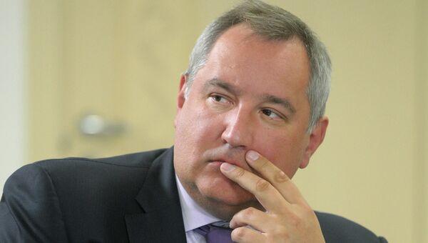 Вице-премьер РФ Дмитрий Рогозин. Архивное фото