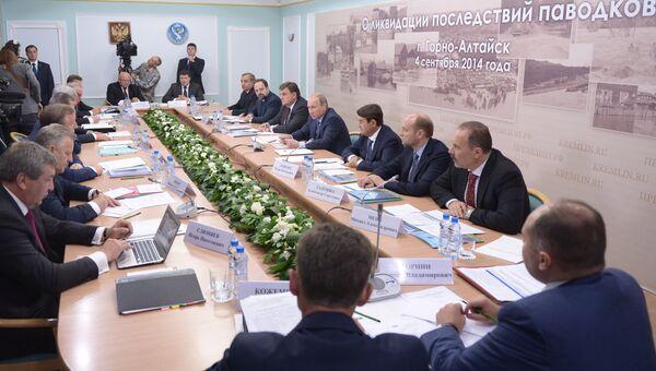 Рабочий визит В.Путина в Горно-Алтайск