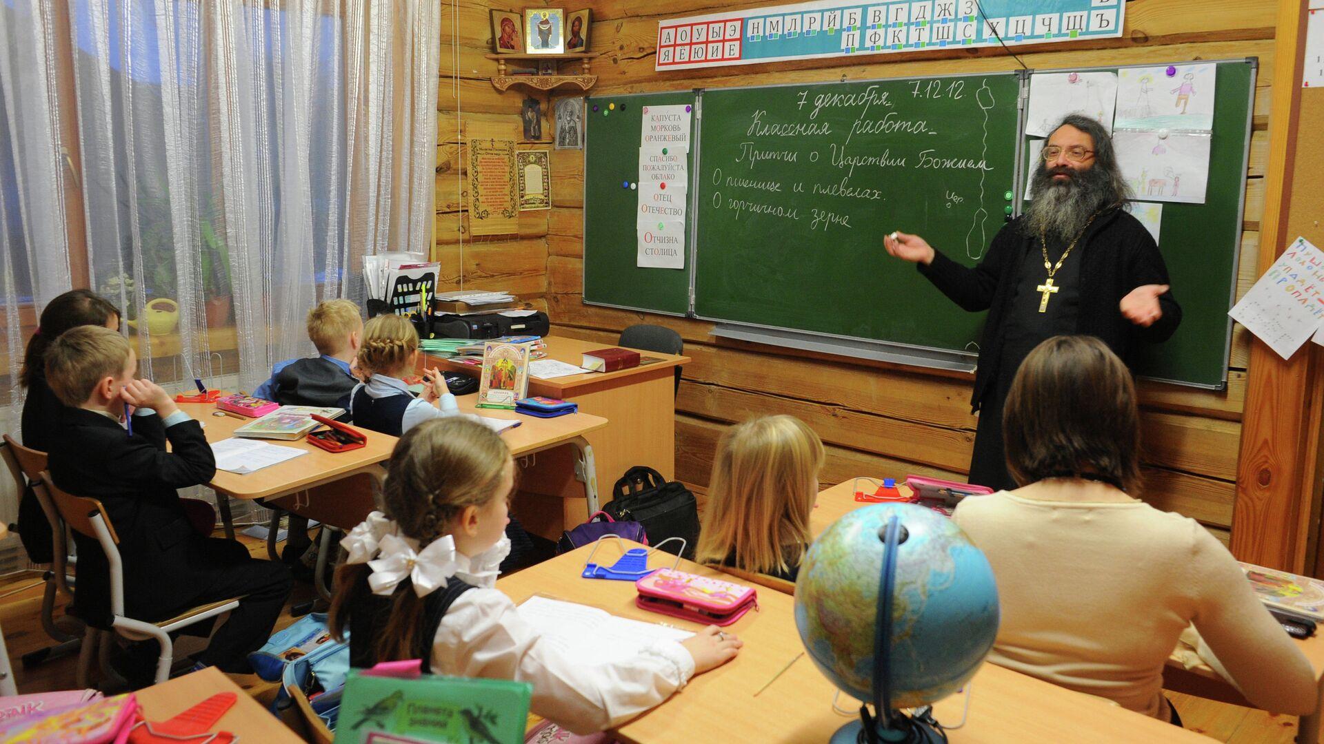 Троицкая Православная школа - РИА Новости, 1920, 22.01.2021
