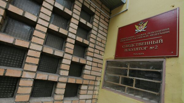 У входа в следственный изолятор Лефортово. Архивное фото