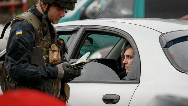 Блок-пост украинских силовииков