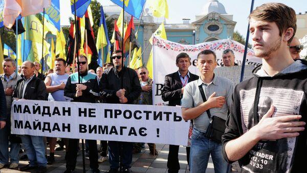 Пикет объединения Свобода в поддержку закона об очищении власти