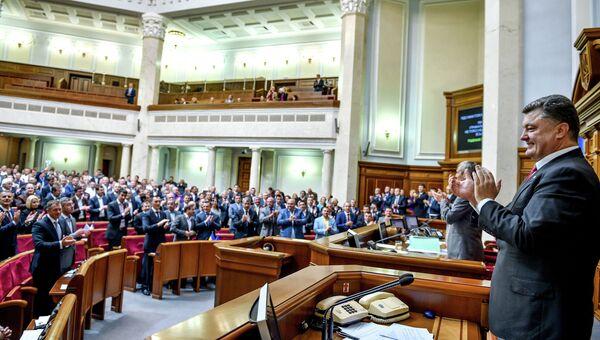 Заседание Верховной Рады Украины.Архивное фото.