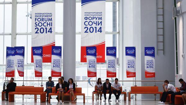 Подготовка к международному инвестиционному форуму Сочи-2014