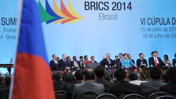 Официальный визит В.Путина в Бразилию. День третий