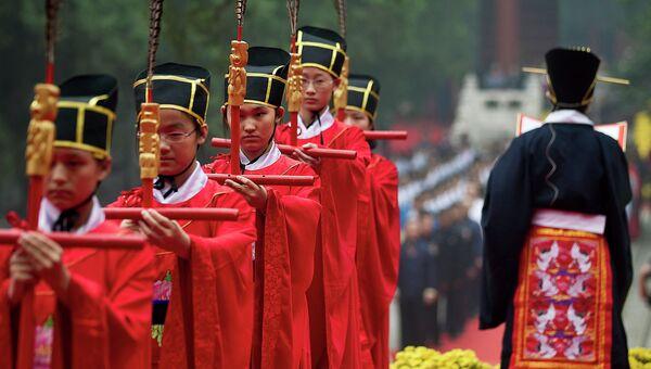 День рождения Конфуция в Китае. Архивное фото