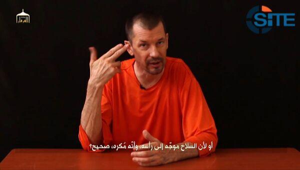 Видеообращение британского заложника Джона Кэнтли. Архивное фото