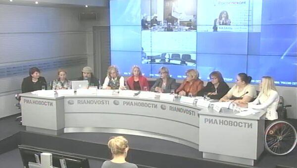 Дальний 13:00 Социализация детей: лучшие практики России