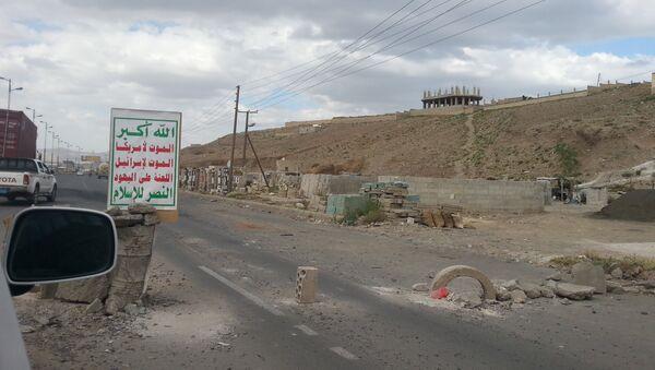 Ситуация на улицах Саны. Йемен. Архивное фото