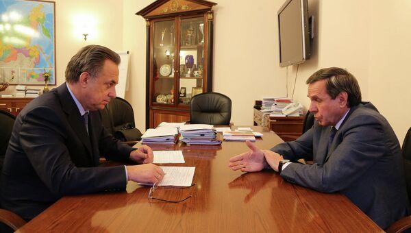 Министр спорта РФ Виталий Мутко и губернатор Новосибирской области Владимир Городецкий