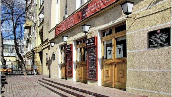 Учебный театр Театрального Института им.Б.Щукина. Архивное фото