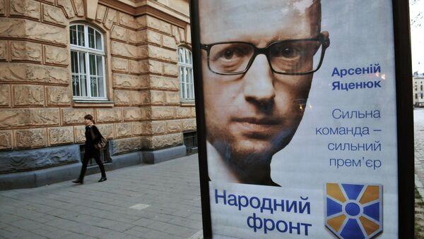 Предвыборная агитация. Архивное фото