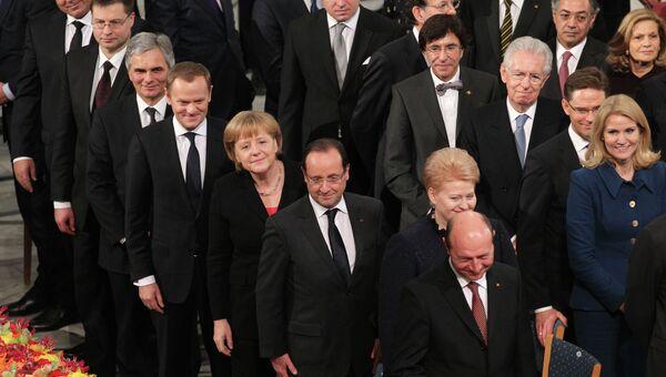 Главы стран ЕС на вручении Нобелевской премии мира в Осло, Норвегия