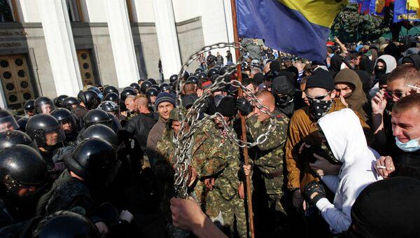 Столкновения у Верховной рады Украины в Киеве