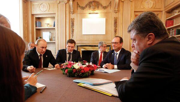 Владимир Путин, Франсуа Олланд и Петр Порошенко на встрече в рамках форума Азия-Европа 17 октября 2014