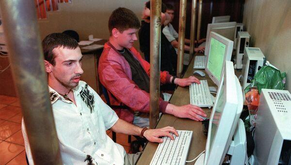 Студенческое интернет-кафе в МГПУ