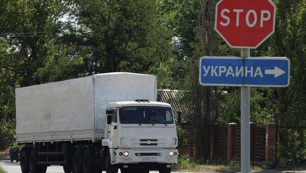 Конвой с гуманитарной помощью для жителей юго-востока Украины на КПП Донецк