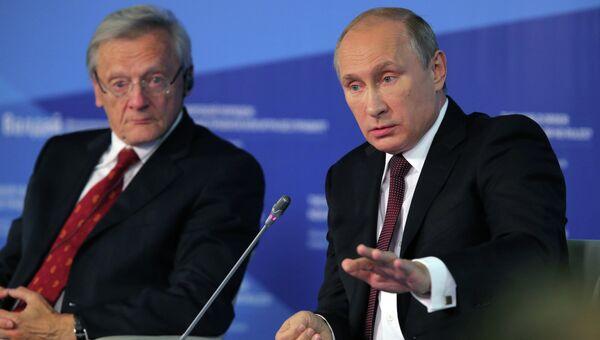 """Картинки по запросу """"конфликт путина и запада"""""""