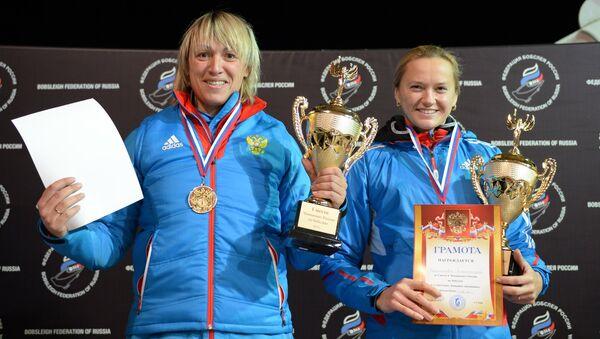 Людмила Удобкина и Александра Родионова (справа). Архивное фото