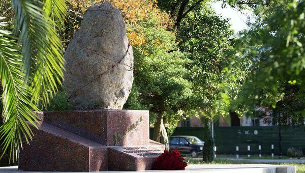 Памятник жертвам репрессий в Абхазии